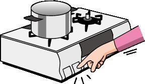 ガスメーター(マイコンメーター)の復帰方法1